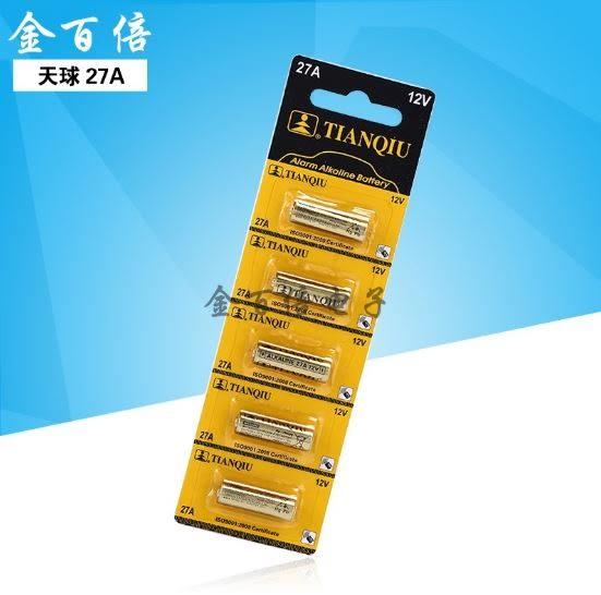 27A12V乾電池 / 車庫遙控門搖控器 / 防盜器門鈴遙控電池(一入) 19元
