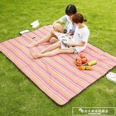 戶外便攜超輕野炊地墊外出墊子野餐墊防潮可折疊防水草坪沙灘墊CY『韓女王』