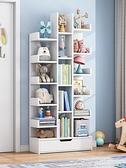 書架 簡易書架落地置物架多層創意樹形收納繪本架簡約家用客廳小書櫃子LX 榮耀
