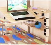 床上桌 電腦桌宿舍神器床上書桌多功能桌子學生寢室上下鋪折疊電腦桌【快速出貨中秋節八折】