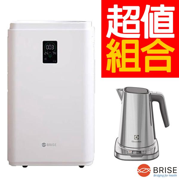 (買就送快煮壺) BRISE C600 抗敏最有感的空氣清淨機 (C200可參考,旗艦機種)
