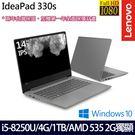【Lenovo】 IdeaPad 330S 81F4002HTW 14吋i5-8250U四核獨顯輕薄筆電