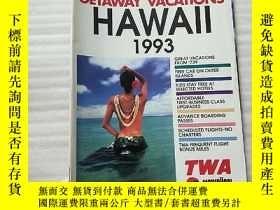 二手書博民逛書店GETAWAY罕見VACATIONS HAWAII 1993Y1