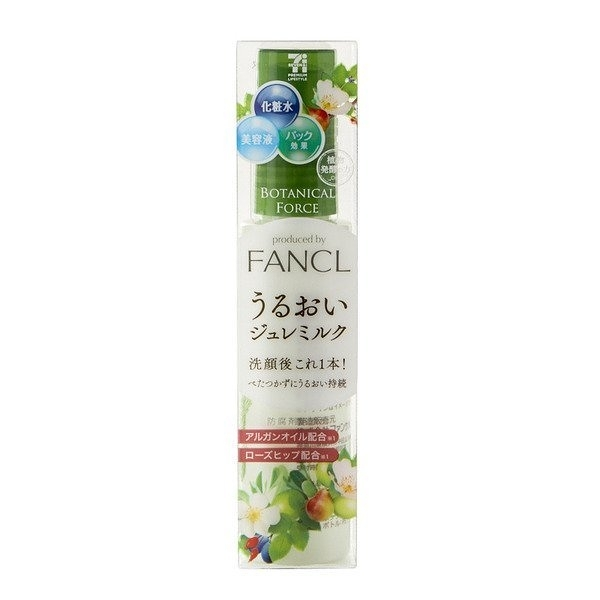 日本【7-11限定】Fancl-Botanical Force ALL IN ONE草本潤澤凝露55ml-416034