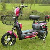 電瓶車 全新電動車電瓶車自行車新款駿馬助力踏板車助力成人代步車 JD 玩趣3C