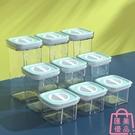 1300ml 密封罐透明塑料儲物罐子五谷雜糧收納盒防潮【匯美優品】