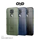 【愛瘋潮】QinD Redmi 紅米 Note 9 5G 戰術護盾保護套 背蓋式 手機殼 鏡頭加高 軟殼 保護殼