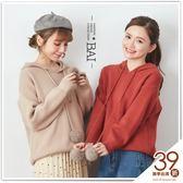 毛衣 紮實感素色毛線織連帽球球上衣-BAi白媽媽【122011】