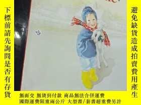 二手書博民逛書店罕見Valentine..Y12498