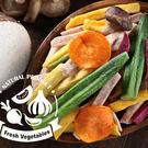 【愛上新鮮】綜合野菜脆片8包