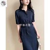 畫樸藏青色雪紡襯衫洋裝女裝新款時尚翻領短袖收腰裙子潮 快速出貨