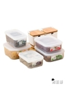 收納盒冰箱保鮮盒冷凍食品密封盒長方形帶蓋...
