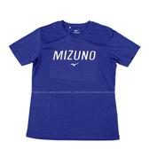 (B4) MIZUNO 美津濃 男 運動上衣 短袖T恤 合身版型 32TA001116 藍 [陽光樂活]