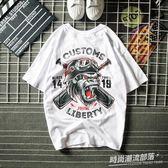 日系潮牌短T 二件八五折 潮流嘻哈街舞寬松原宿歐美短袖T恤日系卡通猩猩潮牌男裝