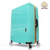 【Sylvain Lefebvre希梵】New繽紛馬卡龍系列鋁框旅行箱 行李箱-28吋(粉藍)