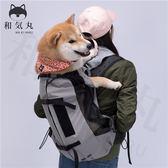 柯基泰迪比熊法斗柴犬外出便攜包寵物背包雙肩狗包類似k9狗袋igo 【PINKQ】