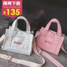 手提包-日系mini刺繡字母素色百搭手提...