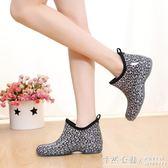 韓版果凍時尚雨鞋女士低筒短筒水靴單鞋水鞋膠鞋防滑防水雨靴套鞋 ◣怦然心動◥