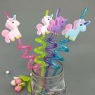 [拉拉百貨]派對造型彎曲吸管 歐美熱銷 派對裝飾 卡通造型吸管 獨角小馬吸管