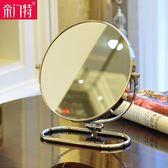 折疊台式鏡子壁掛雙面化妝鏡大號隨身便攜梳妝鏡3倍放大【完美生活館】