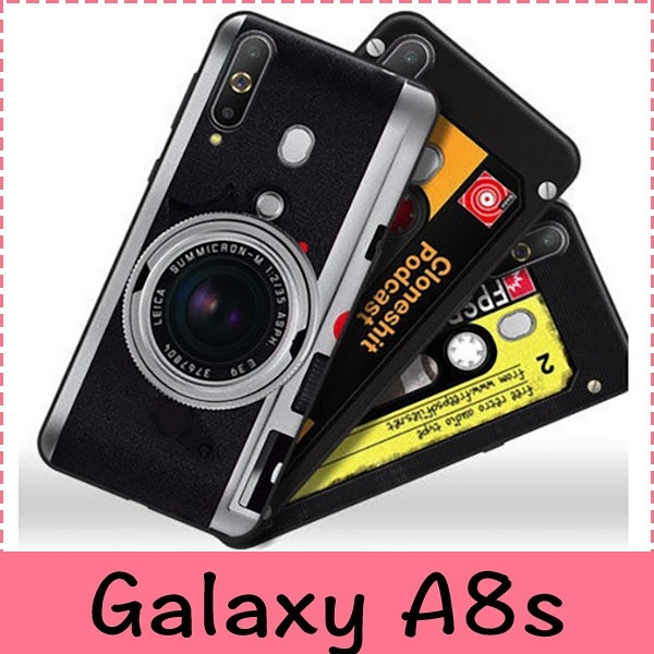 【萌萌噠】三星 Galaxy A8s (6.4吋) 復古偽裝保護套 全包軟殼 懷舊彩繪 計算機 鍵盤 錄音帶 手機套