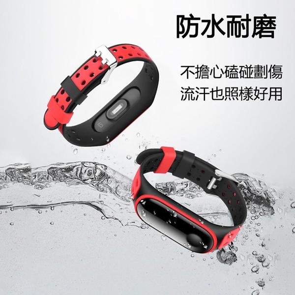 小米手環4 雙排釦 雙色 矽膠錶帶 小米手環3 運動錶帶 替換帶 腕帶 透氣 防水 卡扣式 替換錶帶