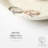 買一送一時尚可調節女戒指簡約食指指環【小酒窝服饰】