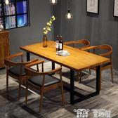 餐桌 實木餐桌椅組合現代簡約長方形飯桌北歐鐵藝餐桌美式復古美索布達 童趣屋 JD