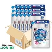 日本獅王奈米樂超濃縮洗衣精補充包-冷水抗菌450gX16【❤特價活動❤】下殺五折再送牙膏