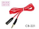 新竹【超人3C】KINYO 立體聲音源延長線 3.5mm延長線 公對母接頭 二節三環 CB-221