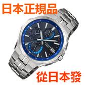 免運費 日本正規貨 CASIO 卡西歐海神 OCW-S5000-1AJF 太陽能電波鈦合金高端商务男錶 智能手機鏈接 銀