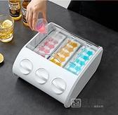 店長推薦 優思居 創意帶蓋制冰機 家用多功能半自動冰箱制冰盒凍冰塊神器 格蘭小舖 全館5折起
