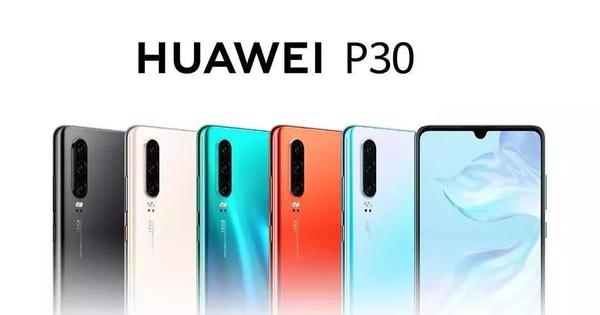 【全新】華為 P30 4G HUAWEI huawei 8+256G 國際版 保固一年