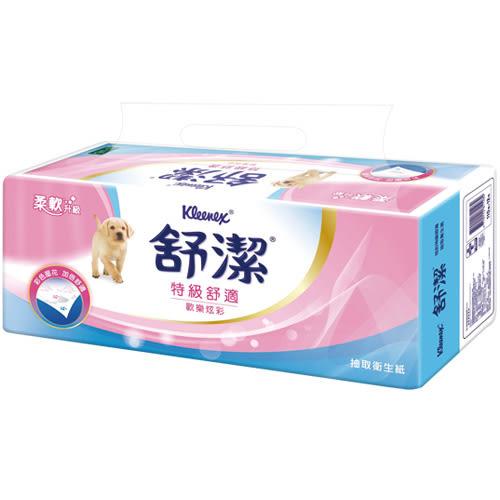 舒潔拉拉炫彩抽取式衛生紙110抽*12入【愛買】