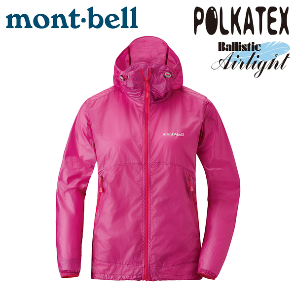 【Mont-Bell 日本 女 U.L. Stretch wind PK 風衣《牡丹》】1103280/防潑水外套/運動夾克