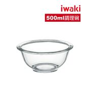 iwaki 耐熱玻璃微波調理碗-500ml