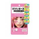 Calypso Magic Concealer多功能 親膚配方 遮瑕膏 自然膚款/粉膚款【JE精品美妝】