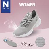 休閒鞋.超輕網布休閒鞋(灰)-Women-FM時尚美鞋-Neu Tral.Popcorn