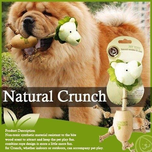 *King Wang*Natural Crunch《會呼吸的玩具系列/耐咬潔牙木頭玩具-獅子》EP076