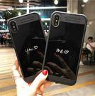 【SZ15】iPhoneX手機殼 鏡面簡...