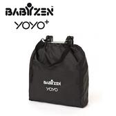 【愛吾兒】BABYZEN YOYO+ 第三代嬰兒手推車-收納袋