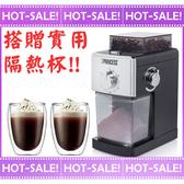 《搭贈雙層隔熱杯x2》Princess 242197 荷蘭公主 專業級 咖啡 磨豆機
