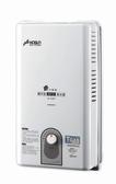 【系統家具】豪山HOSUN H-1057H 屋外設置型PF式熱水器