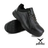 PAMAX 帕瑪斯 皮革製安全鞋、寬楦鋼頭 、輕量專利大底- PS07101FEH