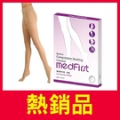 Medfirst 專業醫療彈性襪 200D褲襪 (S~XL號 / 膚色,單件)【杏一】
