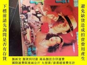 二手書博民逛書店VCD2.0光盤罕見奇蹟--成龍,梅蘭芳主演(早期作品)Y172