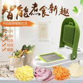 切菜機  廚房切菜神器家用擦刨絲多功能土豆切絲器磨蓉切片切丁粒塊  『歐韓流行館』