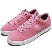 Nike 滑板鞋 SB Blazer Vapor 粉紅 白 麂皮 經典款 男鞋 女鞋 運動鞋【PUMP306】 878365-600