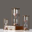 沙漏 北歐創意家居金屬擺件 結婚情人節禮物 愛情時間沙漏三件套計時器【快速出貨八折優惠】
