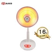 【尚朋堂】碳素定時電暖器 SH-8080C